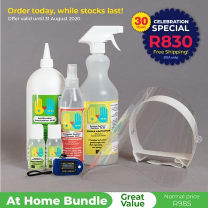 Marchem's Sanitizer & PPE bundle - at Home